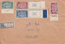 ISRAEL REGISTERED COVER 1948 Good Franking - Israel