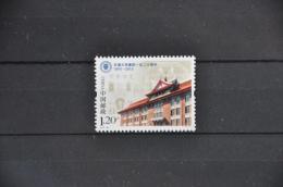 S 014 ++ CHINA 2015 TIANJIN UNIVERSITY MNH ** - 1949 - ... Repubblica Popolare