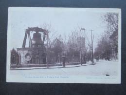 China / Hong Kong 1914 Marke Mit Zwischensteg!! A Large Bronze Bell In Victoria Park. Tientsin. Sehr Selten / RRR - Hong Kong (...-1997)