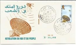 MAROC FDC 1970 REVOLUTION DU ROI ET DU PEUPLE - Marruecos (1956-...)