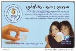 PC Tunisie Telecom Mobi Rasid 5d