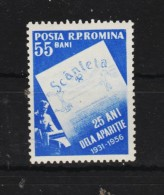 1956 -  25 Anniv. Du Journal Scanteia  Mi No 1597 Et Yv No 1465 MNH - 1948-.... Republiken