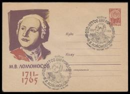 1686 RUSSIA 1961 ENTIER COVER Used LOMONOSOV SCIENCE CHEMISTRY CHEMIE CHIMIE WRITER POET MUSIC MUSIQUE LITERATURE 61-260 - Química