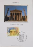 FR. - 2004 - CP 1er Jour - ATHENES Capitale Européenne- Paris Le 11.11.2004 - SUPERBE - 2000-09
