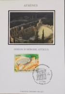 FR. - 2004 - CP 1er Jour - ATHENES Capitale Européenne- Paris Le 11.11.2004 - SUPERBE - Cartoline Maximum