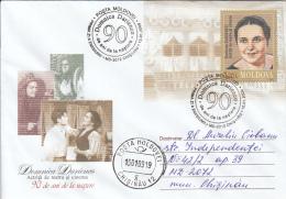 CINEMA, DOMNICA DARIENCO, ACTRESS, COVER STATIONERY, ENTIER POSTAL, OBLIT FDC, 2009, MOLDOVA - Cinema