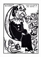 CPM MITTERRAND Comète CHIRAC FABIUS  ROCARD BARRE JOSPIN GISCARD LE PEN Caricature Tirage Limité LARDIE - Lardie