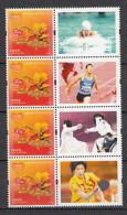 2012 Hong Kong Neuf** N° Année Du Dragon : Avec 4 Vignettes Différente Jo De Londres Escrime - Neufs