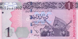LIBYA 1 DINAR ND (2013) P-76 UNC [ LY543a ] - Libië