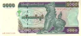 MYANMAR 1000 KYATS ND (1998) P-77a UNC LARGE NOTE [MM111a] - Myanmar