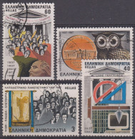 Grecia 1987 Nº 1636/39 Usado - Grecia
