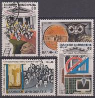 Grecia 1987 Nº 1636/39 Usado - Nuevos