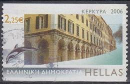 Grecia 2006 Nº 2348 B Usado - Grecia