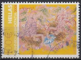 Grecia 2008 Nº 2458 Usado - Grecia