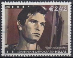 Grecia 2009 Nº 2468 Usado - Grecia