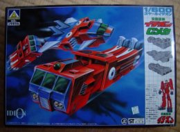 Space Runaway Ideon : C MECHA 1/1600 ( Aoshima ) - SF & Robots