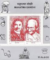 1995 Miniature Sheet On Mahatma Gandhi
