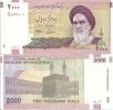 Iran P144, 2000 Rials, Khomeini / Kaaba, Meeca (all Muslims Pray Towards)- READ - Iran