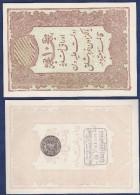 AC - OTTOMAN TURKEY - 1877 ABDULHAMID 10 KURUS 64 61 764 - Turchia