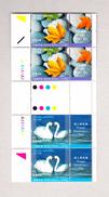Hong Kong 2001 Gruß Marken Erinnerung 1,30 Und Valentinstag 1.60 Mit Zwischensteg Zusammenhängend Postfrisch ** - Neufs