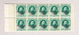 HAWAII 1893 überdruck Ausgabe 6c Grün 10er-Block Mit Bogenrand Und Voller Originalgummi - Hawaï