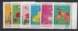République Du Gabon, Poste Aérienne N° 112/117 ** - Gabon