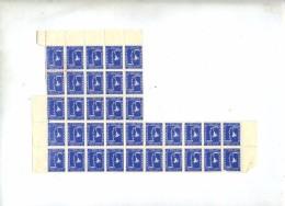 Fragment De Feuile Timbre  Fleur - Russia & USSR