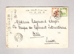 CHINA Brief MANCHOUKUO Yamoto Hotel Hsingking Brief Via Moukden Nach Basel - 1912-1949 République