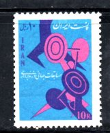 311 - IRAN 1965 , Yvert N. 1139  **  MNH - Iran