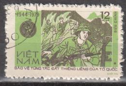 NORTH VIET NAM     SCOTT NO. 1033 B    USED    YEAR  1979 - Vietnam