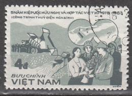 NORTH VIET NAM     SCOTT NO. 1360    USED   YEAR  1984 - Vietnam