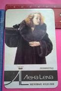 CALENDARIETTO 1992 LINGUA CIRILLICA - Calendari