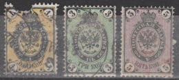 RUSSIE - RUSSIA - 1865 N° 11 à 13 Oblitérés - 1857-1916 Empire