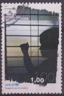 Grecia 2009 Nº 2501 Usado - Grecia