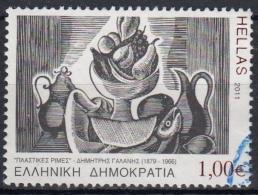 Grecia 2011 Nº 2555 Usado - Grecia