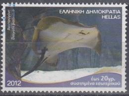Grecia 2012 Nº 2614 Usado - Grecia