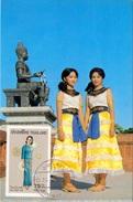 THAILAND MAXIMUN CARD   (SET160029) - Tailandia