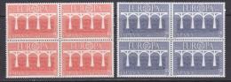 Europa Cept 1984 Spain 2v Bl Of 4  ** Mnh (32068B) - Europa-CEPT