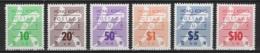 Hong Kong (1987) Yv. Tx. 24/29  /  Tax - Taxe - Tasa - 1997-... Région Administrative Chinoise