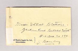 Indien 1946 BHATINDA Brief Nach Bombay Mit Indische Frankatur Überdruck Patiala - Patiala