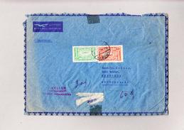 Afghanistan Firmen Luftpost R-Brief 1950 Kaboul Nach Erstfeld  Gebrauchsspuren - Afghanistan
