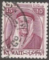 Kuwait. 1958 Definitives. 15np Used. SG 133 - Kuwait