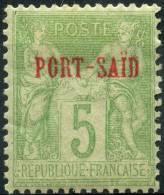 Port Said (1899) N 5 * (charniere) - Neufs