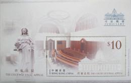 "Hong Kong 2015 ""Court Of Final Appeal"" Mi Block MNH - 1997-... Chinese Admnistrative Region"