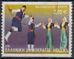 Grecia 2002 Nº 2084 Usado - Grecia