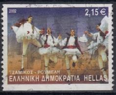 Grecia 2002 Nº 2085 Usado (tipo B) - Grecia