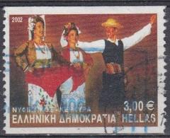 Grecia 2001 Nº 2087 Usado (tipo B) - Grecia