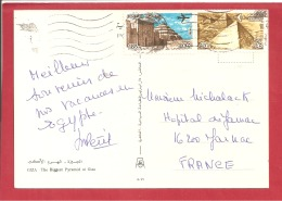 N°Y&T N° PA160+161 LE CAIRE    Vers   FRANCE  1978   VOIR 2 SCANS - Poste Aérienne