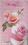 "China Taiwan 2011 ""Valentine's Day"" Mi Block MNH - 1949 - ... People's Republic"