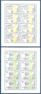 2006 Rép TCHEQUE 433-34** Europa, Animaux, Cheval, Chien, Feuillets, Kleinbogen - Tchéquie